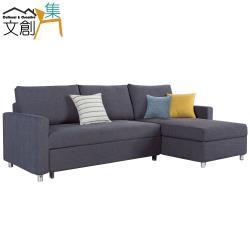 文創集-波羅 時尚灰亞麻布L型沙發/沙發床-左&右二向可選+拉合式機能設計