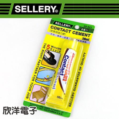 SELLERY 舍樂力 皮革用強力膠 30ml (09-641)
