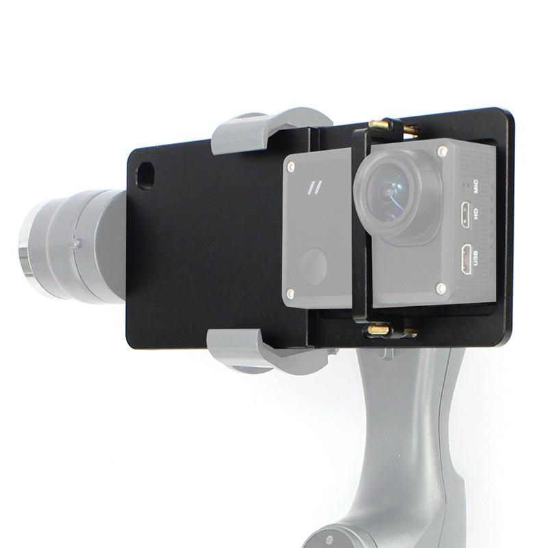 輕型航空鋁合金 手持穩定器轉接GoPro 適配器 適配板夾具 小蟻 智雲 Mobile2 Mobile3[相機專家]