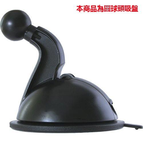 garmin 3590 50 57 52 GDR 190 45D 43 33 35 35D 1370魔術吸盤底座導航架