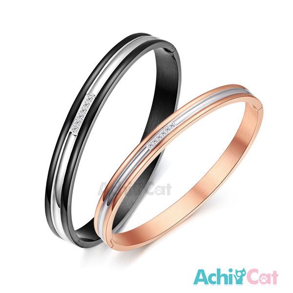 achicat 情侶手環 白鋼對手環 擁抱愛情 *單個價格* b5028