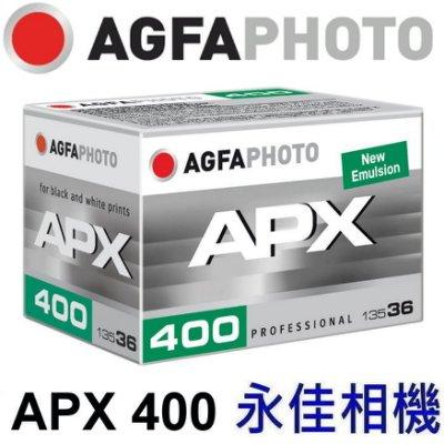 永佳相機_AGFA 愛克發 APX 400 APX400 400度底片 135 黑白 軟片 效期2020年11月 (3)