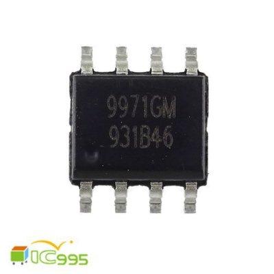 (ic995) 9971GM SOP-8 電腦 電源管理 芯片 IC 全新品 壹包1入 #9928