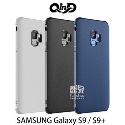 【飛兒】QinD SAMSUNG Galaxy S9 / S9+ 刀鋒保護套 半覆式 防摔氣囊 軟套 手機套 (K)