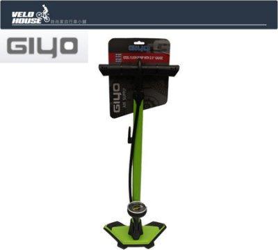 【飛輪單車】GIYO GF-6325直立式打氣筒~新款聰明氣嘴/美法日三用氣嘴(綠色)[03004603]
