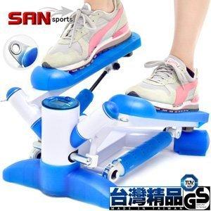 台灣製造 八字大搖擺踏步機登山美腿機左右踏步機有氧滑步機划步機運動健身器材專賣店ptt P248-Y01⊙哪裡買⊙