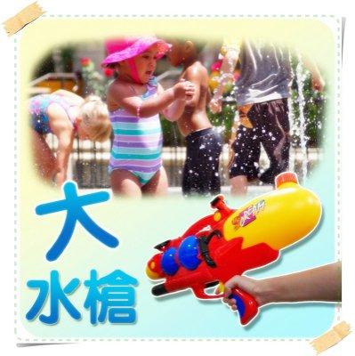 【Treewalker露遊】095002大水槍 兒童玩具水上玩具 按壓式 加壓式 二色大型 可背安全塑料輕量 水槍