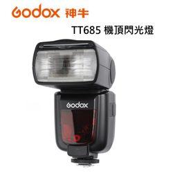 神牛迅麗GODOX TT685C TTL機頂閃光燈適用於CANON相機~開年公司貨