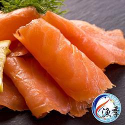 漁季水產 煙燻鮭魚(100g±10%/包)共計1包
