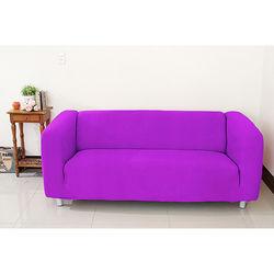 Osun-一體成型防蹣彈性沙發套/沙發罩_3人座 素色款 薰衣紫