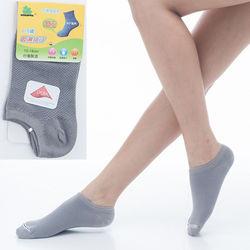 【KEROPPA】可諾帕6~9歲兒童專用吸濕排汗船型襪x灰色3雙(男女適用)C93005