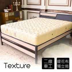 【時尚屋】凡斯獨立筒彈簧5尺雙人床墊BD7-03-5台灣製/免組裝/免運費