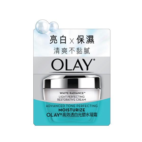 OLAY歐蕾 高效透白光塑水凝霜50g【康是美】
