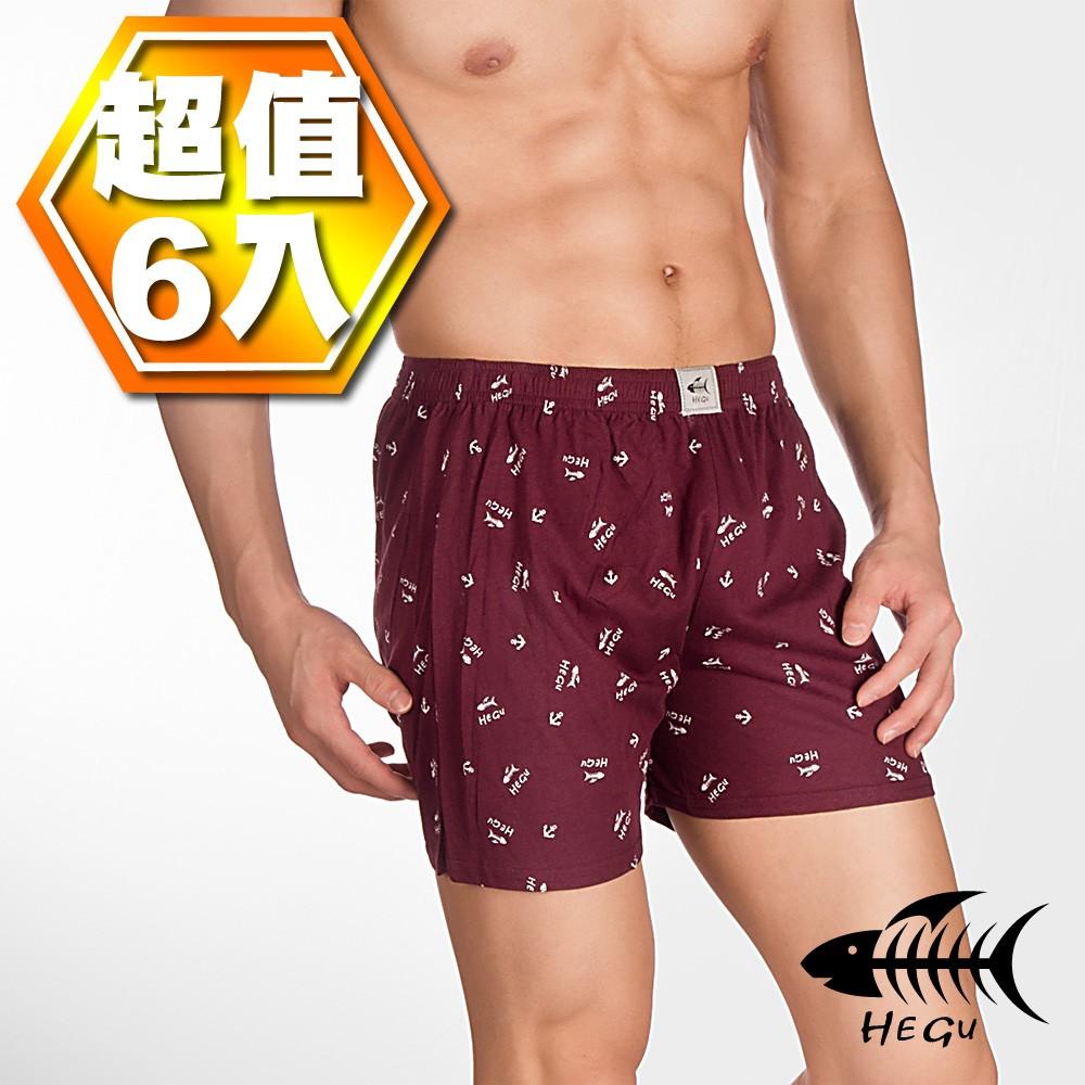 HEGU大尺碼紳士絲光棉印花平口褲 寬鬆四角褲六件組