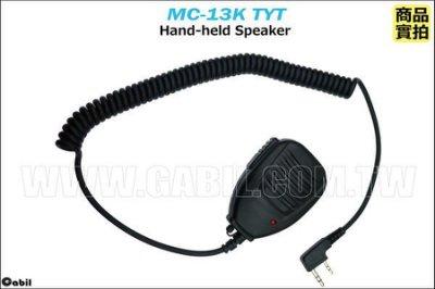 【中區無線電 對講機】MC-13K 手持麥克風 托咪 AT-398UV PT-3069A TCO-2R8+ PT-3028 AF-68