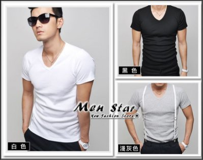 【Men Star】免運費 韓版棉質V領T桖 短袖棉T 發熱衣 男 媲美 lacoste kappa adidas ck