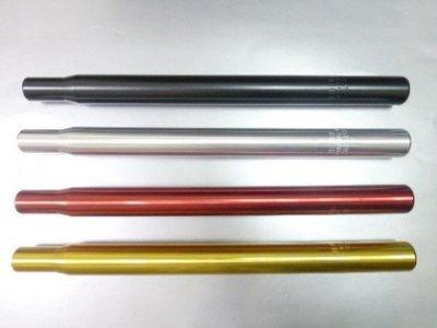 《意生》鋁合金 座管27.2mm 適合使用 / 長35cm