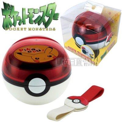 『 單位日貨 』日本正版 寶可夢 神奇寶貝 POKEMON 寶貝球 造型 遠足 便當盒 點心盒  140ml