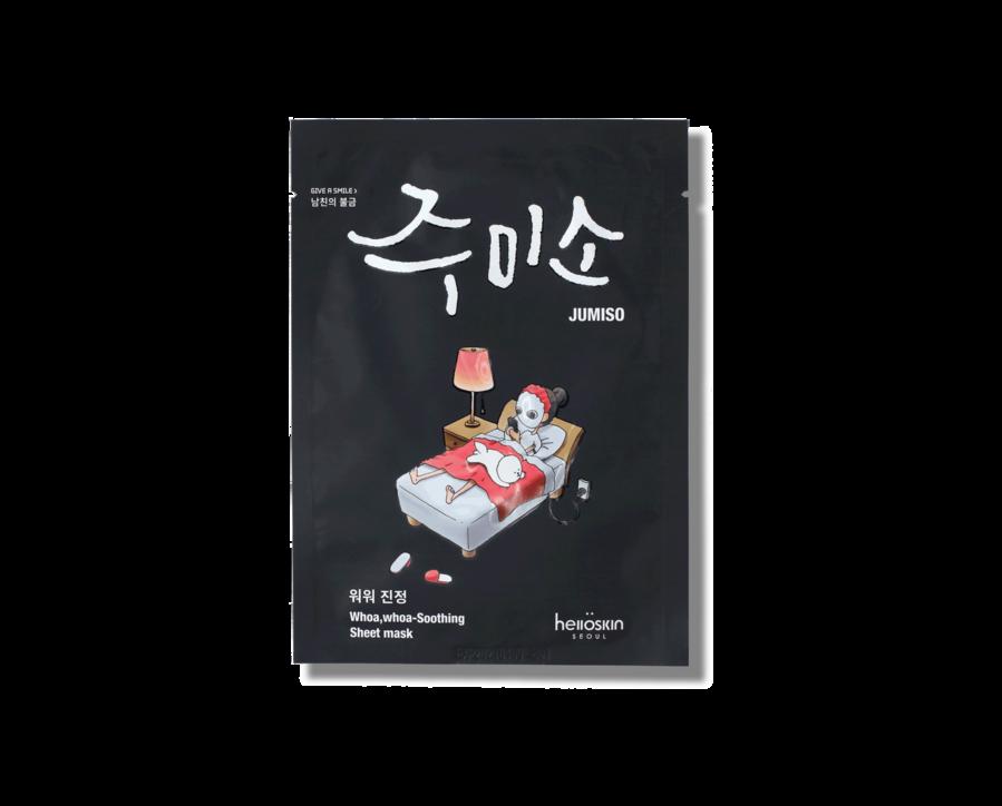[韓國Hello Skin] 面膜(5片/盒) 鎮靜