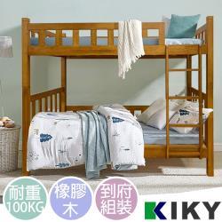 【KIKY】柯博文實木雙層床 單人加大3.5尺(升級安全耐重)