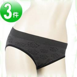 桑緹絲 竹炭低腰內褲 3件組(台灣製)