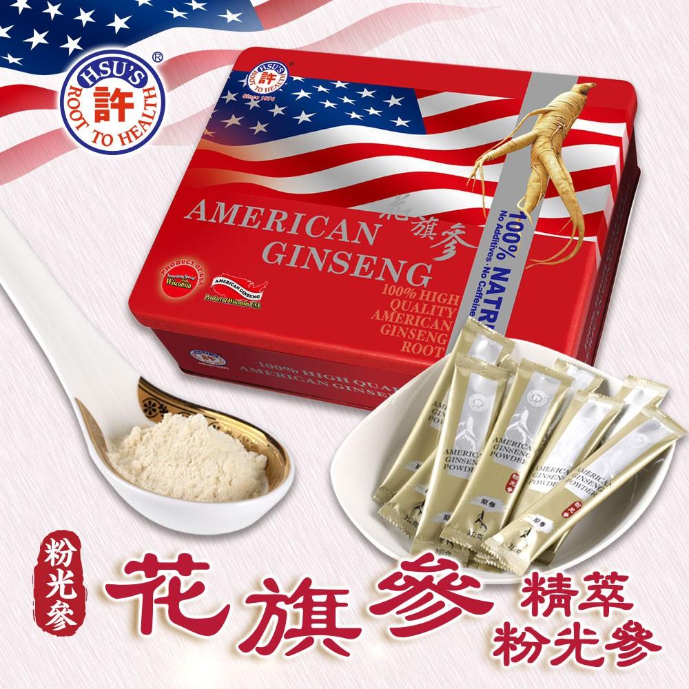許氏花旗-美國許氏精萃粉光參禮盒