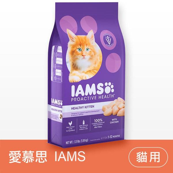 愛慕思IAMS 健康優活1歲以下幼貓-雞肉 免運 [寵樂]