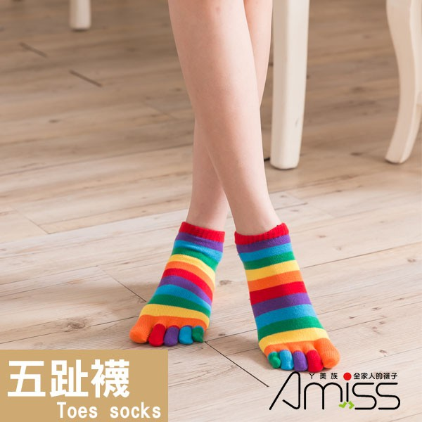 【Amiss】彩虹橫紋撞色五趾襪【3雙入】(A622-7)