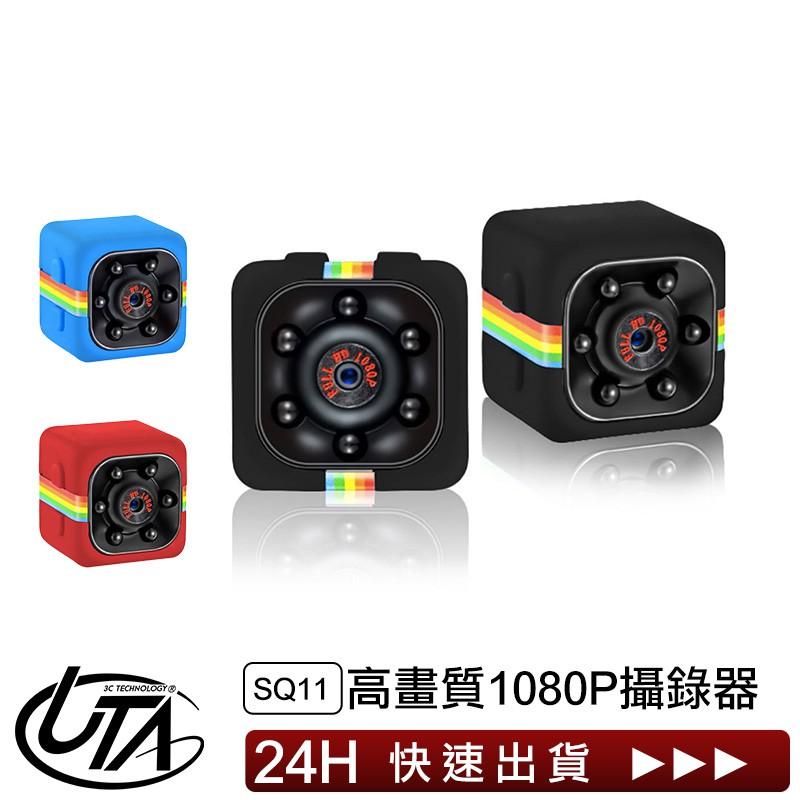 規格介紹 攝像頭 高清1080P攝像頭 紅外迷你微型插卡攝像機 家用監視器 高品質圖傳高清full HD 1080P DV DC 小巧外形調,在低照度下,可進行高清影像錄製 視頻格式:1280*720