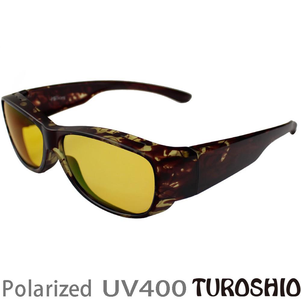 Turoshio TR90 偏光套鏡-近視/老花可戴 H80102 C6 玳綠黃片(小)-女