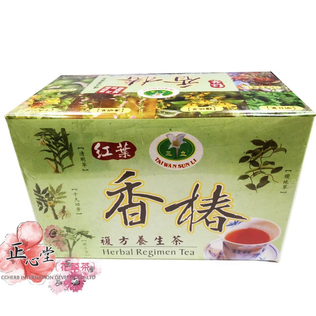 【正心堂】三立 紅葉香椿複方養生茶 30包入/盒 養身茶包 香椿茶