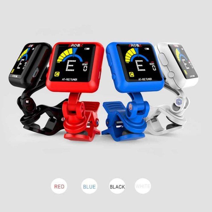 【新理想樂器】AROMA AT-102 夾式 調音器 充電式調音器 彩色 調音器 調音夾