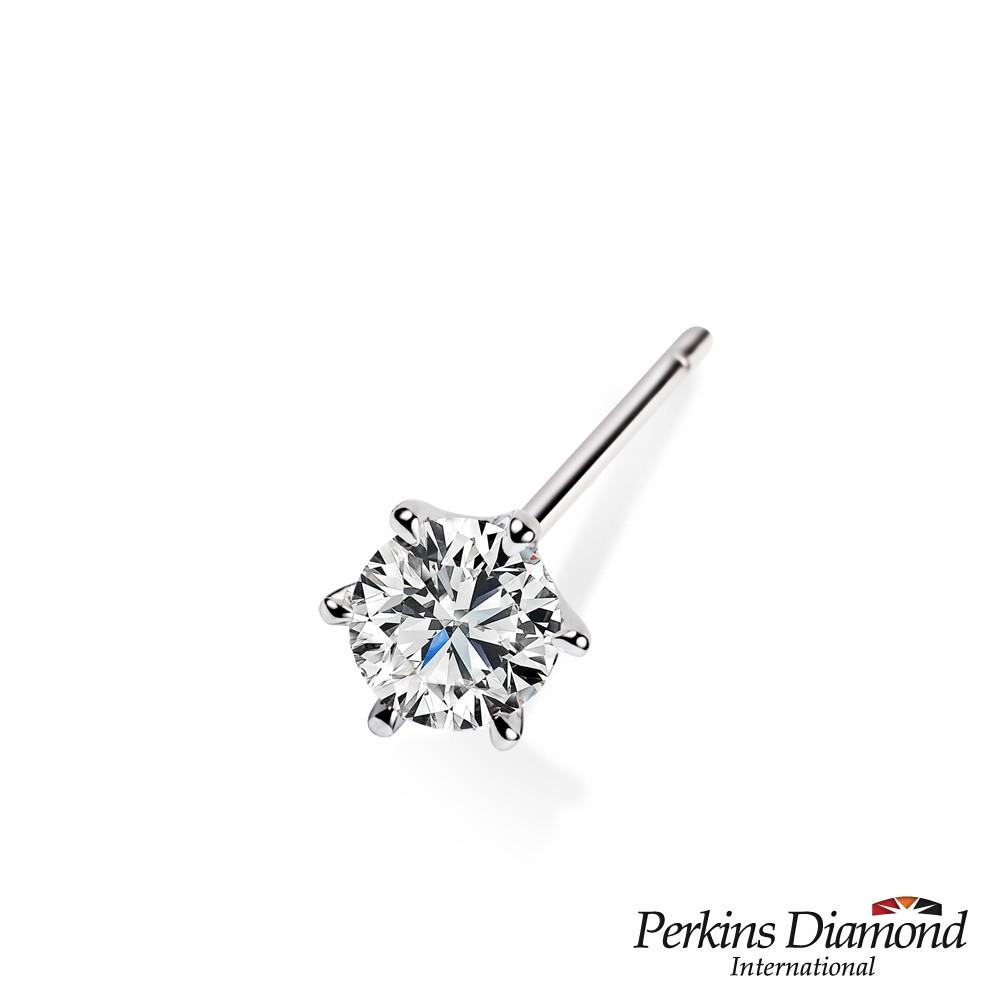 PERKINS 伯金仕 - Classic系列 0.20克拉單邊鑽石耳環