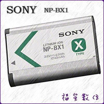 【福笙】SONY NP-BX1 原廠電池 RX100M3 RX100M4 RX100M5 RX100M6 RX100M7