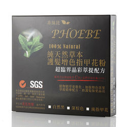 【PHOEBE 非絲比】草本晶彩萃提指甲花染髮粉-純紅色-100g-五盒組