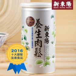 新東陽 養生肉鬆(225g/罐)