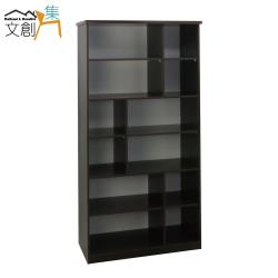 文創集-瑪多納 環保3尺塑鋼開放式高書櫃/收納櫃-3色可選