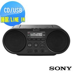 SONY MP3/USB 手提音響 ZS-PS50