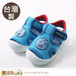 魔法Baby 男童鞋 台灣製迪士尼米奇正版美型休閒涼鞋~sk0707