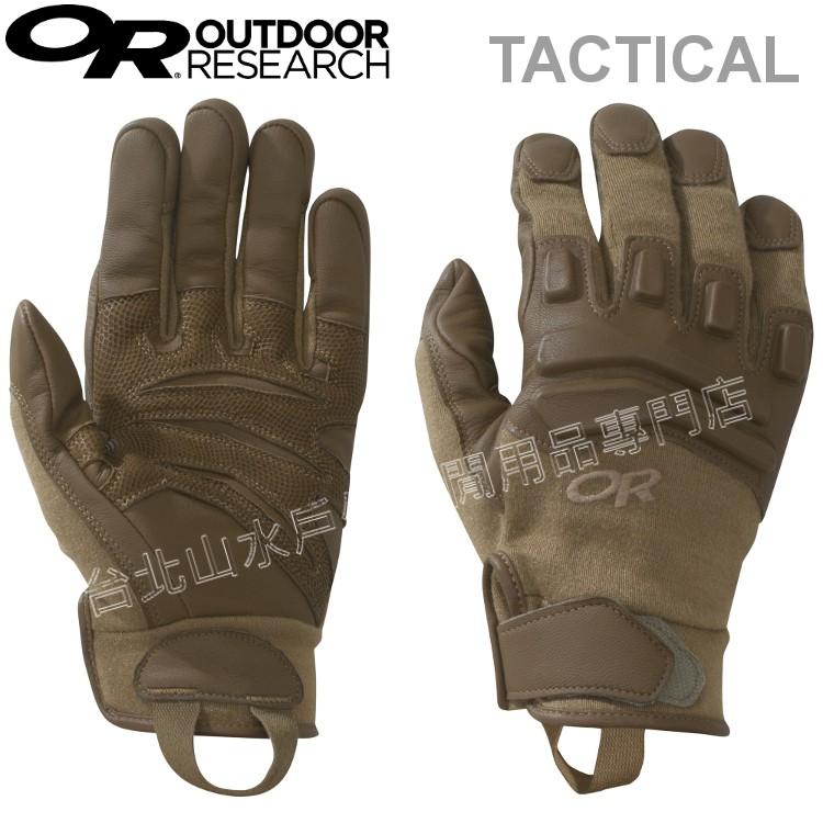 Outdoor Research 軍規手套/戰術手套/難燃手套Firemark Sensor 252751 0014狼棕