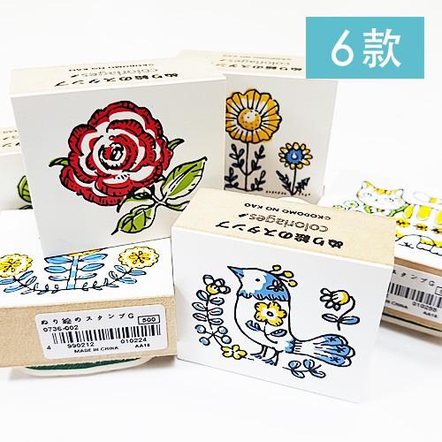 Kodomo 日本繪本印章-共6款 【現貨】