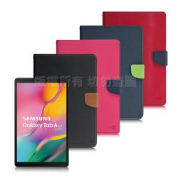 【台灣製造】MyStyle for 三星 Samsung Galaxy Tab A T510 10.1吋 甜蜜雙搭支架皮套