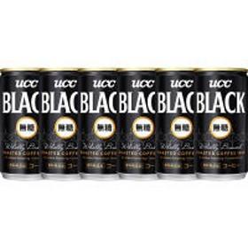 【缶コーヒー】UCC BLACK(ブラック)無糖 185g 1セット(6缶)