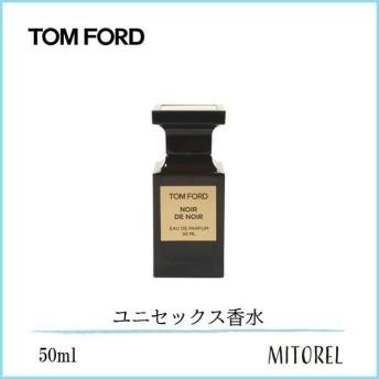 トムフォード TOM FORDノワールデノワールオードパルファムEDPスプレィ50mL【香水】