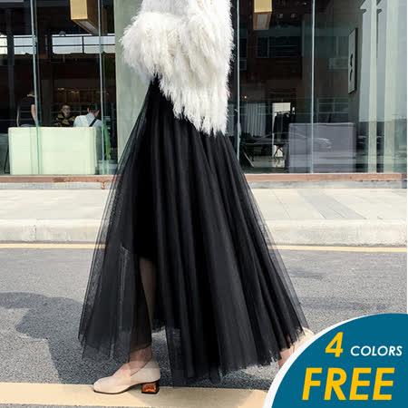 唯美浪漫質感網紗 不透光設計 2層網紗+1層內裡 超大飄逸裙擺 自然垂墜 通勤/約會穿搭都適合 均碼 適合S-L