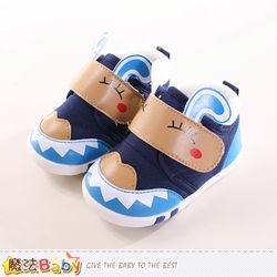 魔法Baby 寶寶鞋 幼兒舒適外出鞋~sh9959
