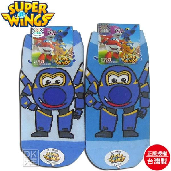 SUPER WINGS 超級飛俠 傑洛米JOROME直板襪 SW-S1104【DK大王】