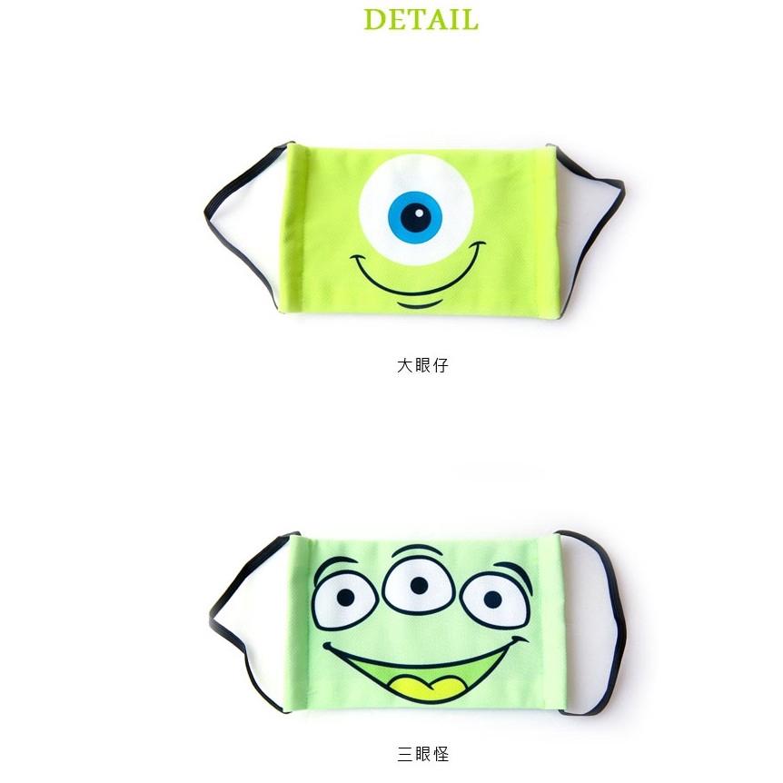 正版迪士尼造型口罩