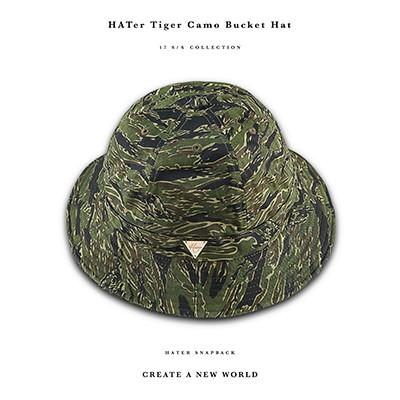 Hater Snapback 【BH06】Tiger Camo Bucket Hat漁夫帽