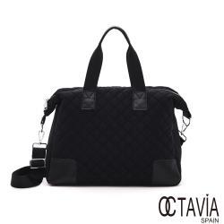 OCTAVIA8  -  輕奢旅行系列  尼龍格紋輕量大托特包  - 極輕黑